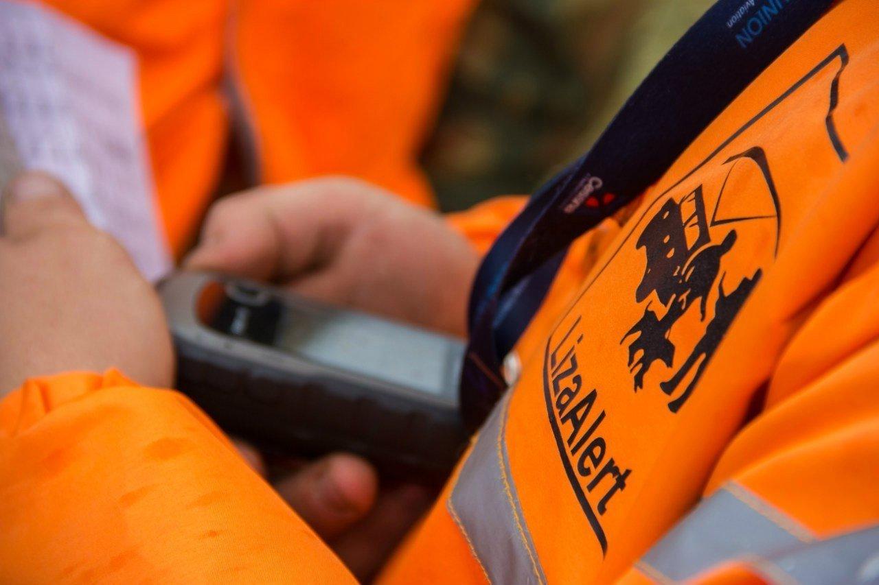 В Брянске обнаружили погибшим пропавшего 27 января 18-летнего подростка
