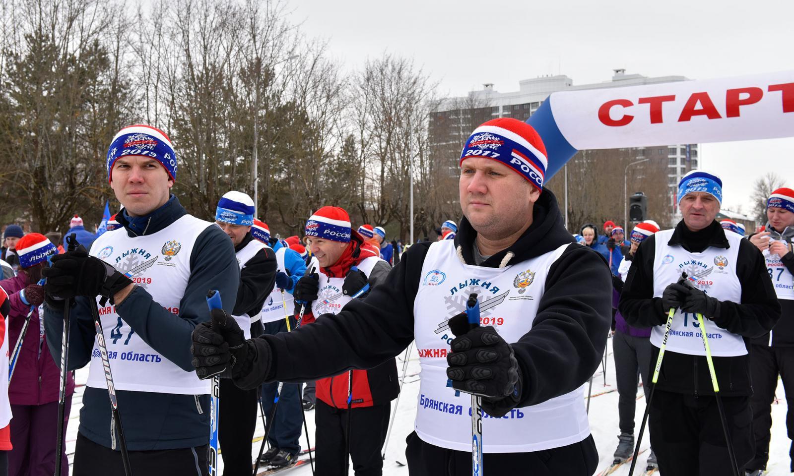 На брянской «Лыжне России» ввели возрастное ограничение