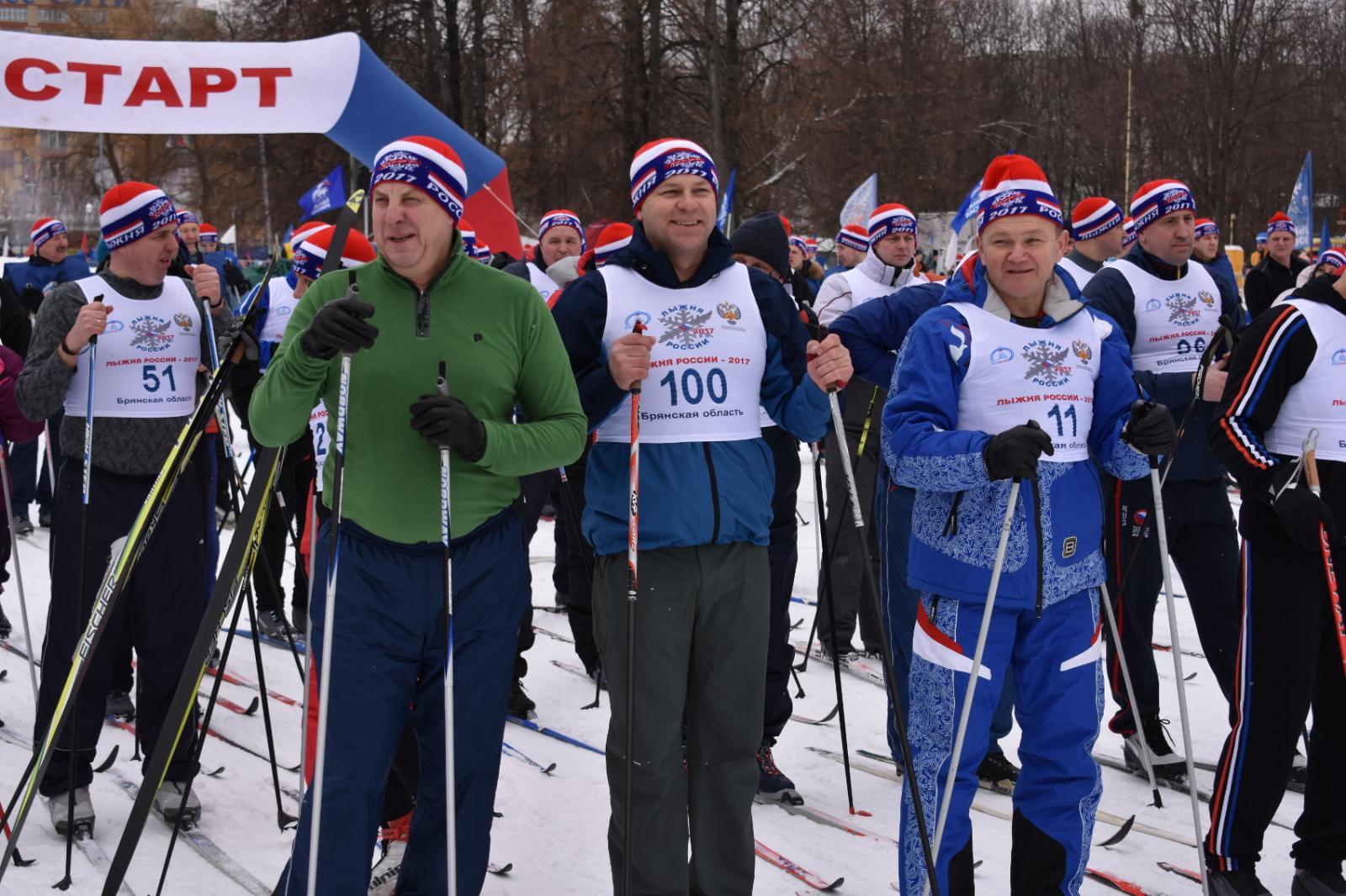13 февраля в Брянске пройдет всероссийская массовая лыжная гонка «Лыжня России-2021»