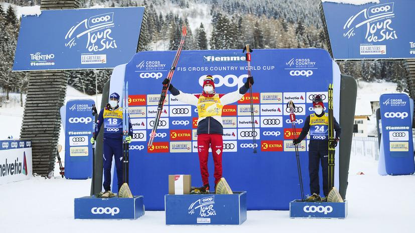 Брянский лыжник Александр Большунов выиграл золото в масс-старте на «Тур де Ски»