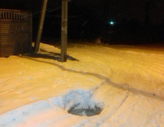 В Володарском районе Брянска нашли опасную ловушку