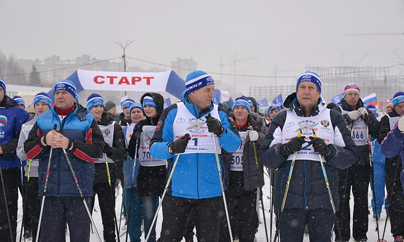 Участниками «Лыжни России» смогут стать только взрослые брянцы