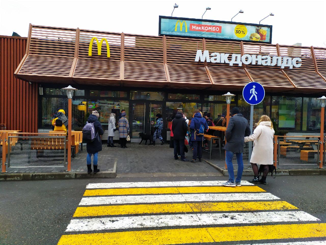 В Брянске закрыли на ремонт «Макдональдс» на Кургане Бессмертия