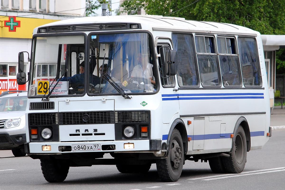 В Брянске перестанут ездить маршрутки №29