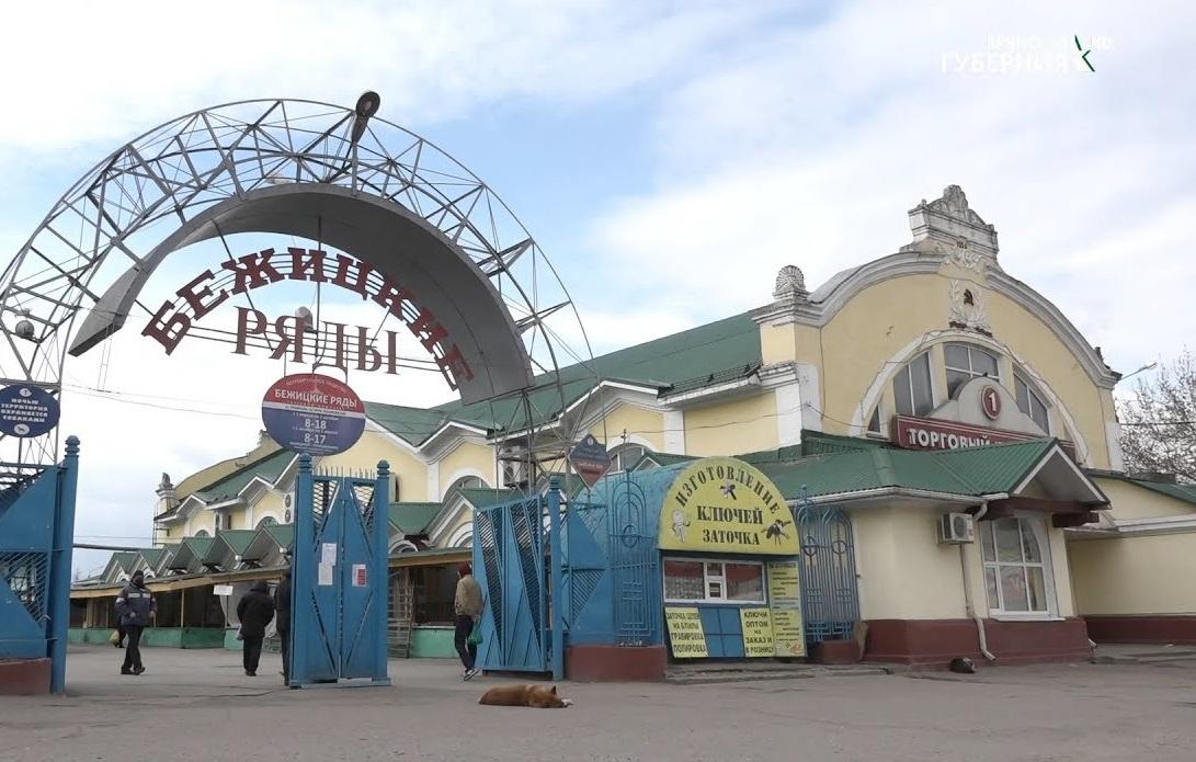 Областные продуктовые рынки Брянска потеряли огромное число покупателей