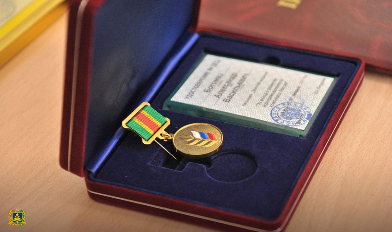 Брянскому губернатору Богомазу вручили золотую медаль Министерства сельского хозяйства