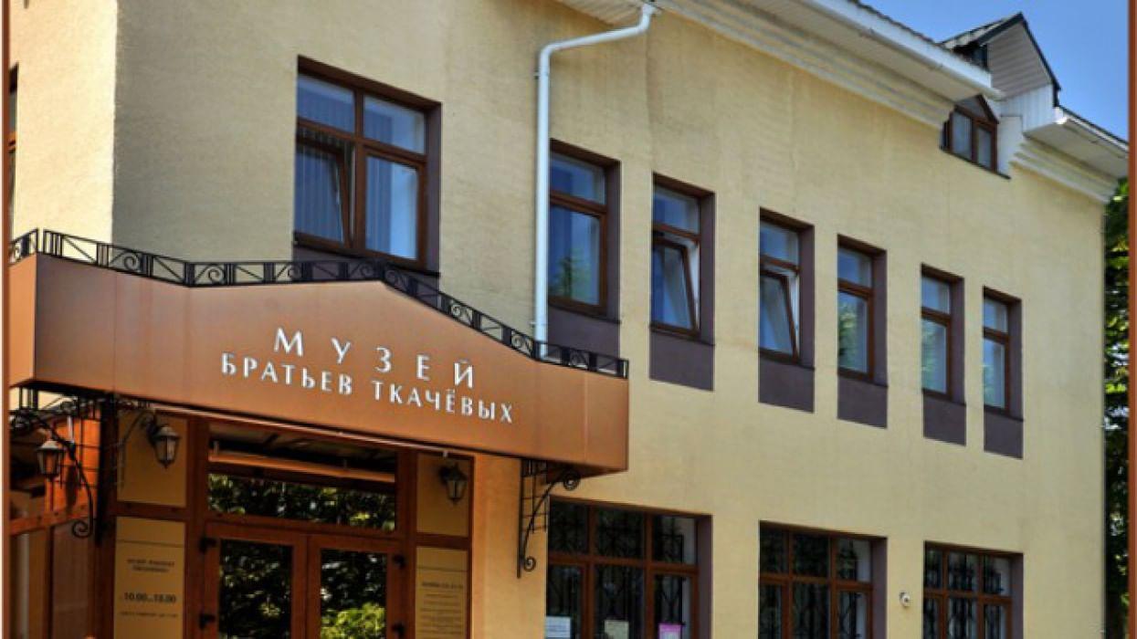 В музее братьев Ткачёвых пройдёт мастер-класс по полхов-майданской росписи