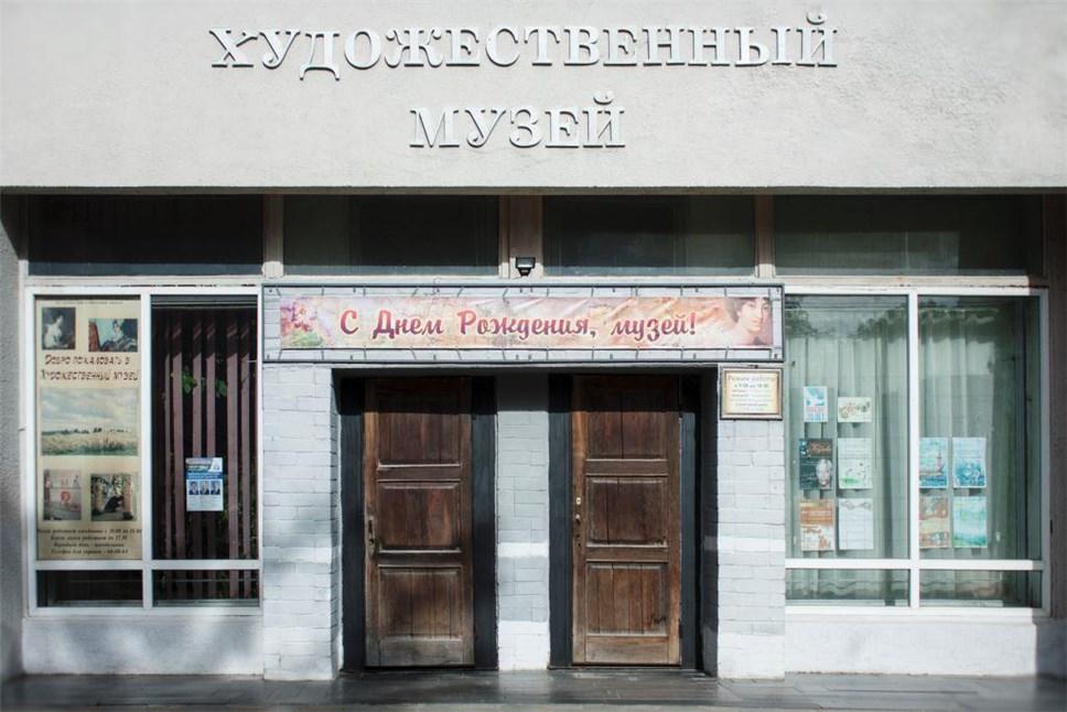 Брянских студентов 31 января приглашают бесплатно посетить художественный музей