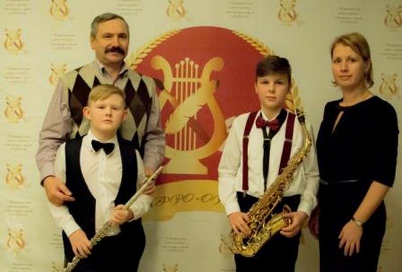 Юные почепские музыканты стали лауреатами международного конкурса