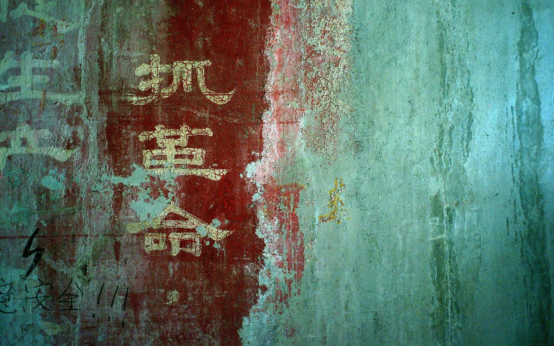 Обнаружилась надпись на немецком языке на фасаде здания в Брянске