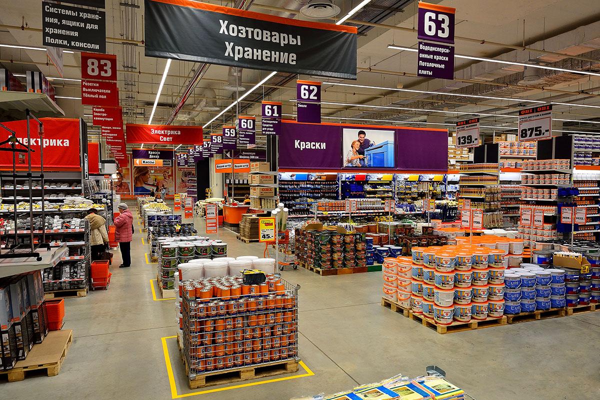 В Брянске открылся гипермаркет «ОБИ»