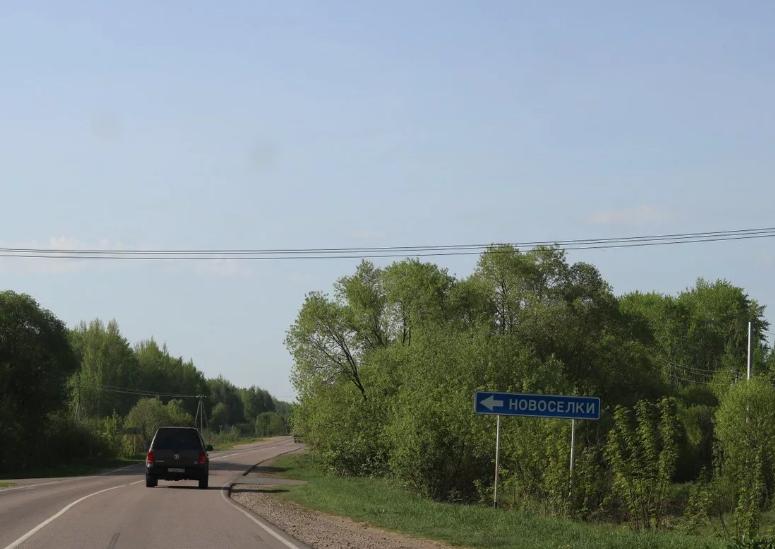В Брянске сняли на видео момент ДТП под Новосёлками