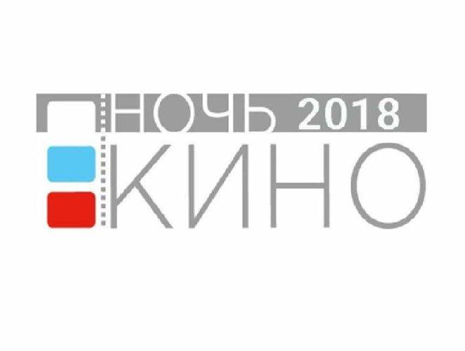 Брянцев ждет ночь российского кино