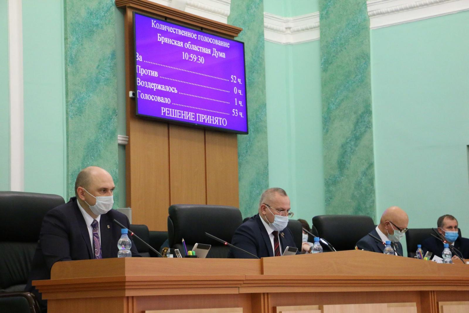 Виталий Новиков занял пост депутата Брянской областной Думы