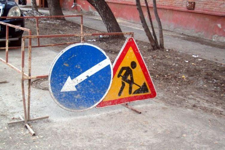 Сегодня в Брянске ограничат проезд на улице Космонавтов