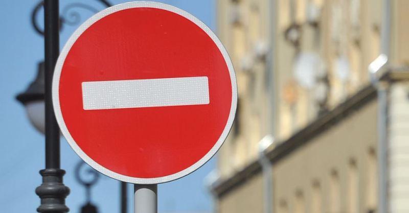 В Брянске ограничат движение по улице Абашева