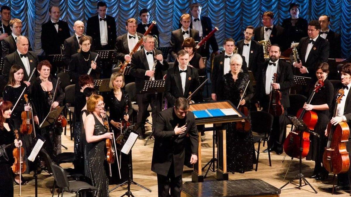 Брянский Губернаторский симфонический оркестр отмечает юбилей