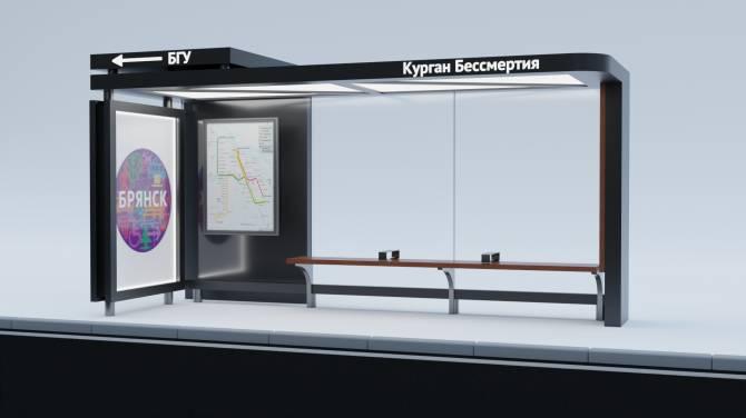 Активисты Брянска разработали дизайн красивой и недорогой остановки