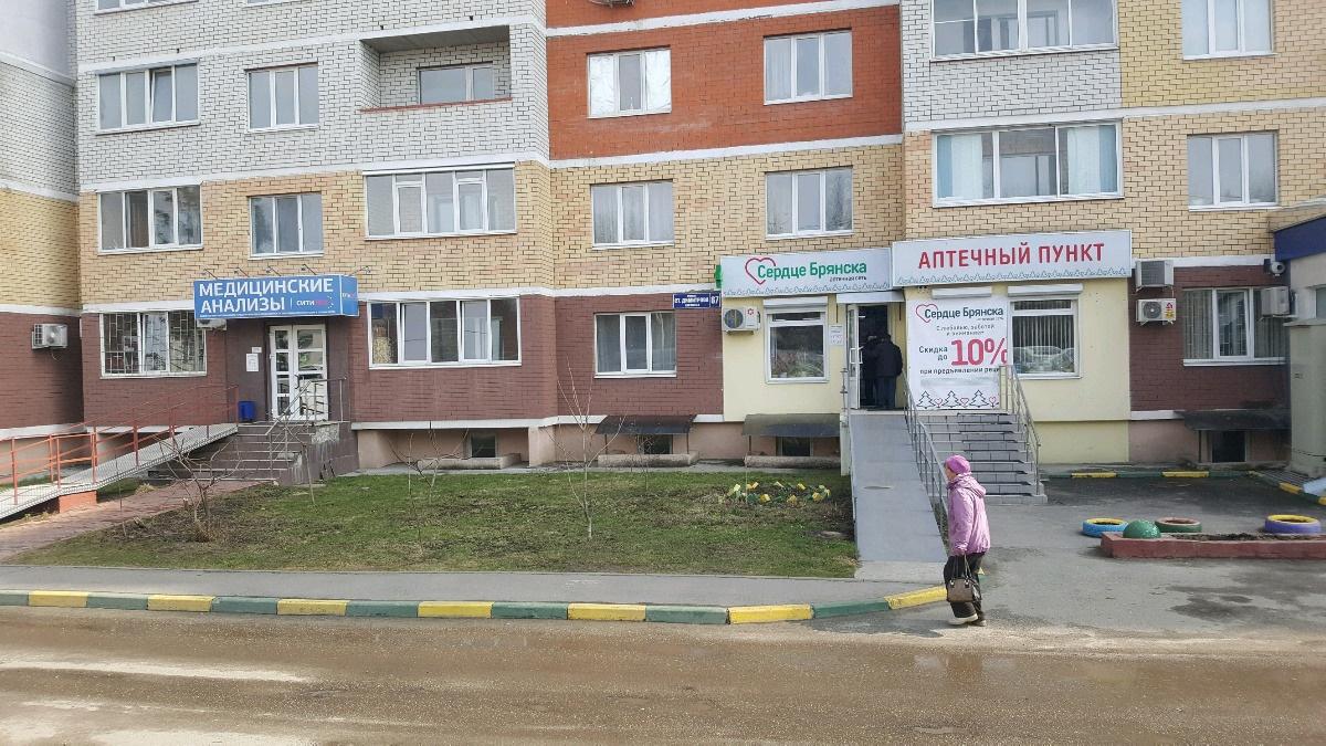 Остановка «Облсобес» на проспекте Станке Димитрова в Брянске переименована в «Центр микрохирургии глаза»