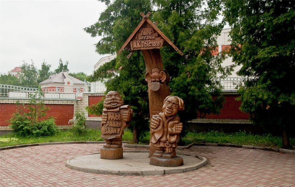В Брянске проведут капремонт автодороги к парку Толстого и Ботаническому саду