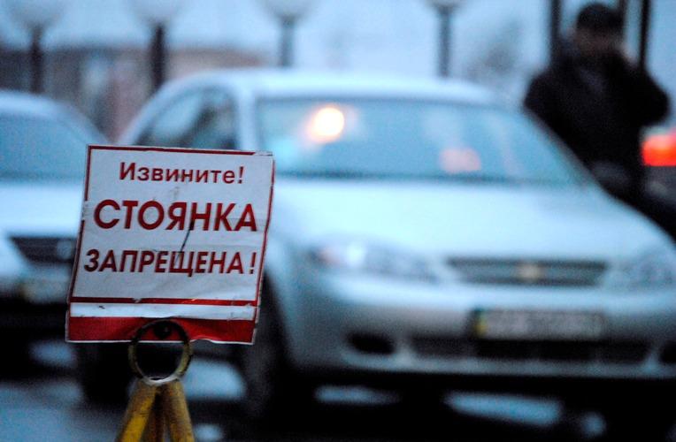 В центре Брянска ограничат парковку и стоянку автомобилей