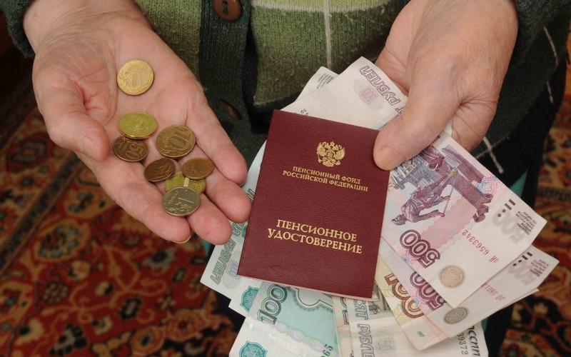 В Госдуме не поддержали законопроект об увеличении пенсии