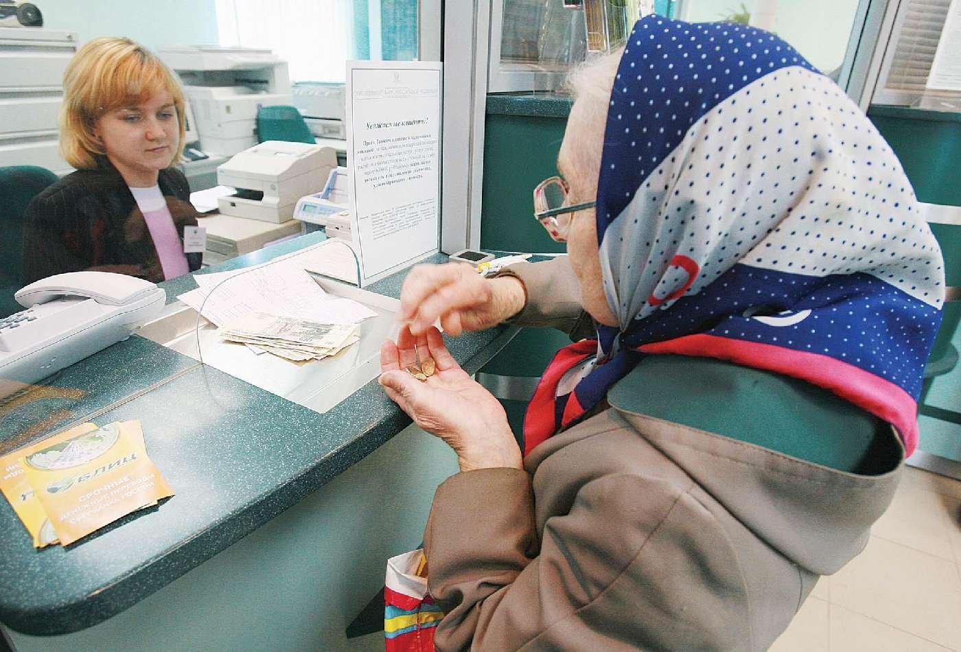 Дополнительно выделено 220 млн рублей в Брянской области на выплату страховой пенсии