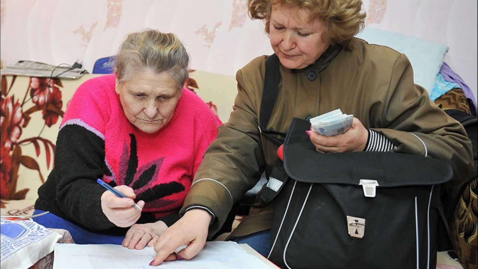 Дополнительно выплатили 220 млн рублей страховой пенсии в Брянской области