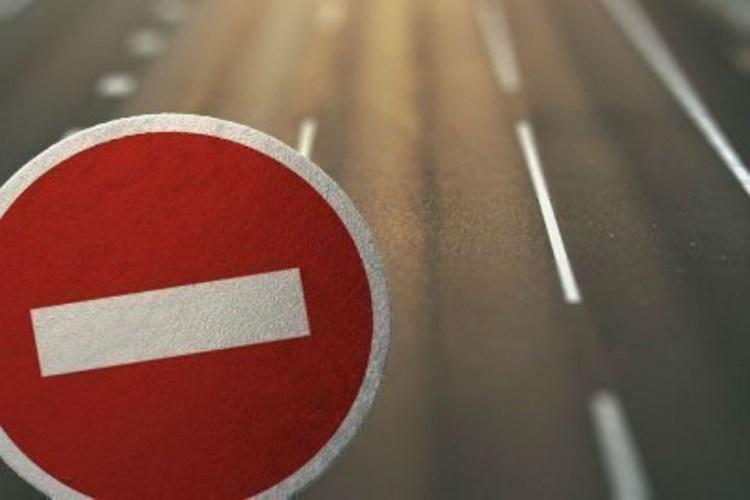 17 и18февраля вБрянске будут ограничены движение ипарковка