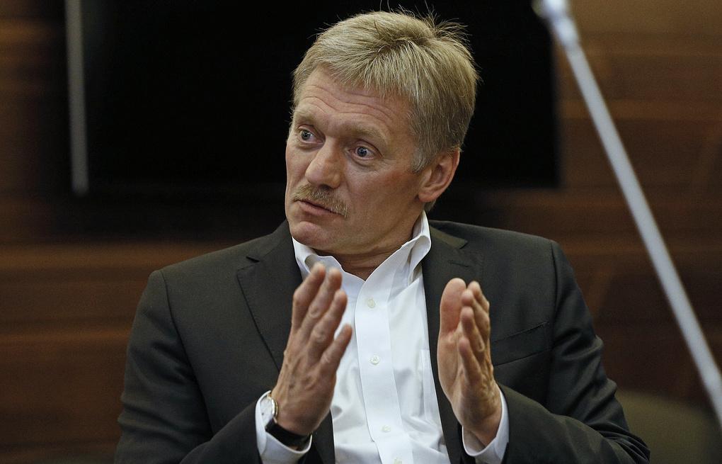 Назначение главы Счетной палаты Брянской области прокомментировал Песков