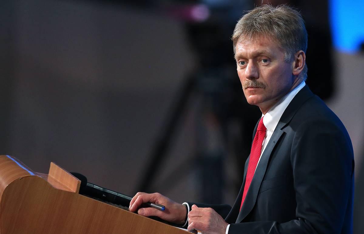 Назначение главы Счетной палаты Брянской области прокомментировал Дмитрий Песков