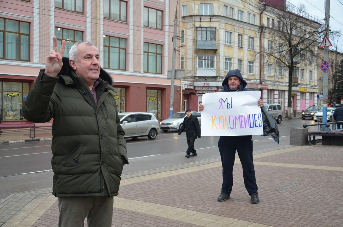 Приговор брянскому осужденному блогеру Александру Коломейцеву отменен