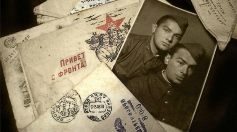 Брянцы поделятся письмами с фронта из семейных архивов