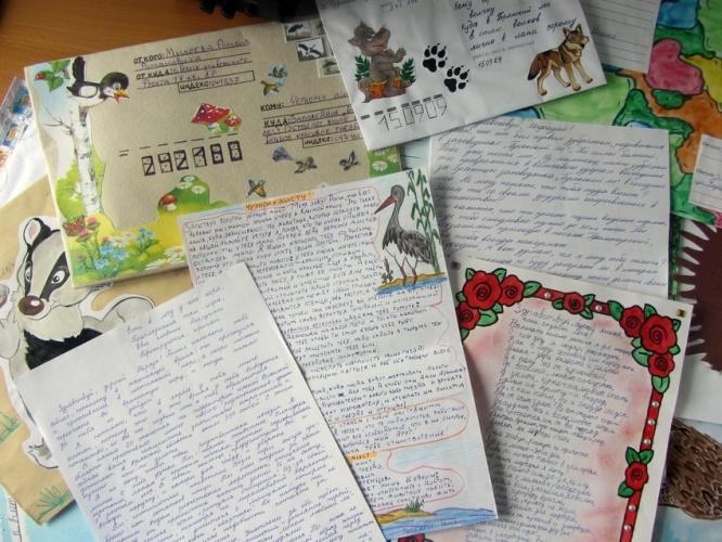 Брянские дети написали письма животным