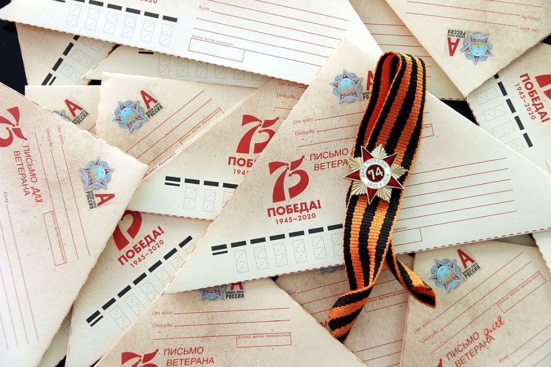 Жители Брянской области могут написать «Письма Победы»