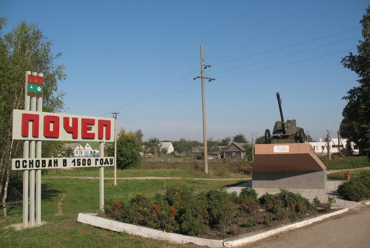На автостанции в Почепе появилась система видеонаблюдения