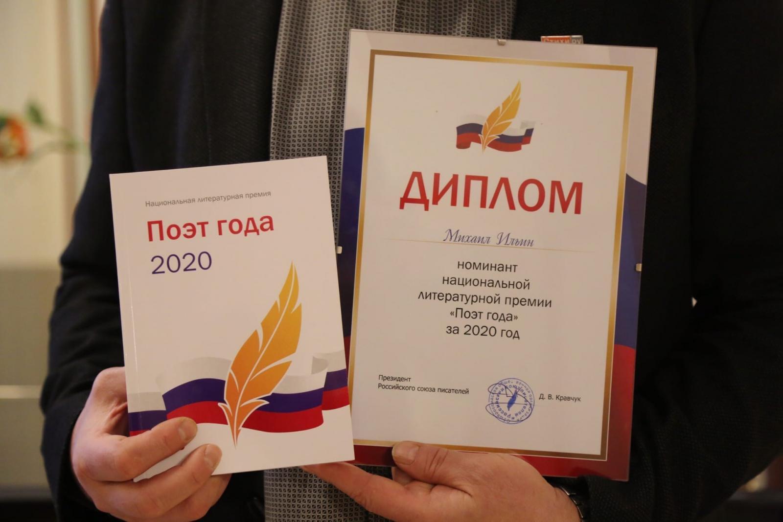Медалью Бунина наградят дятьковского краеведа Владимира Итунина