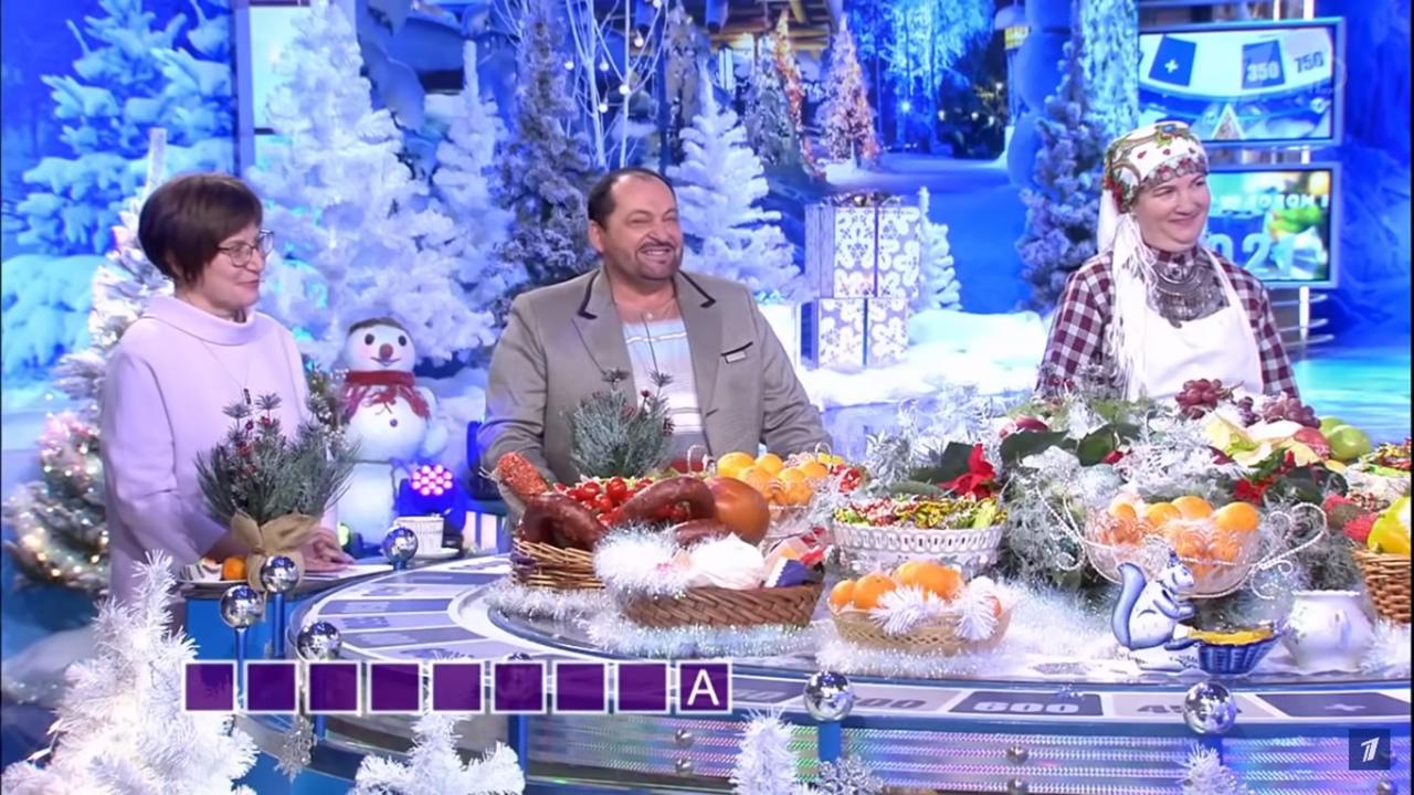 Брянский животновод принял участие в съемках новогоднего выпуска «Поля чудес»