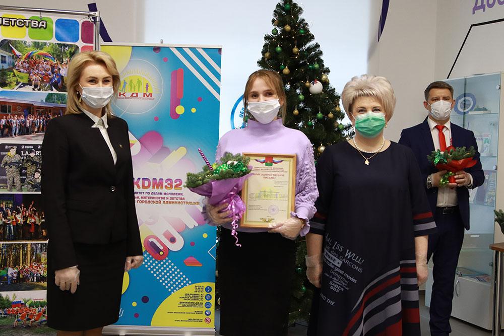 Жителей Брянска наградили за вклад в реализацию молодежной политики