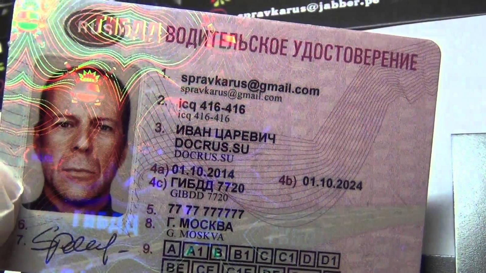 В Брянске военнослужащего осудили за поддельное водительское удостоверение