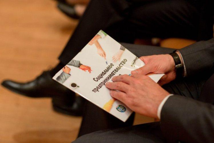 В Брянске выберут лучшего социального предпринимателя области