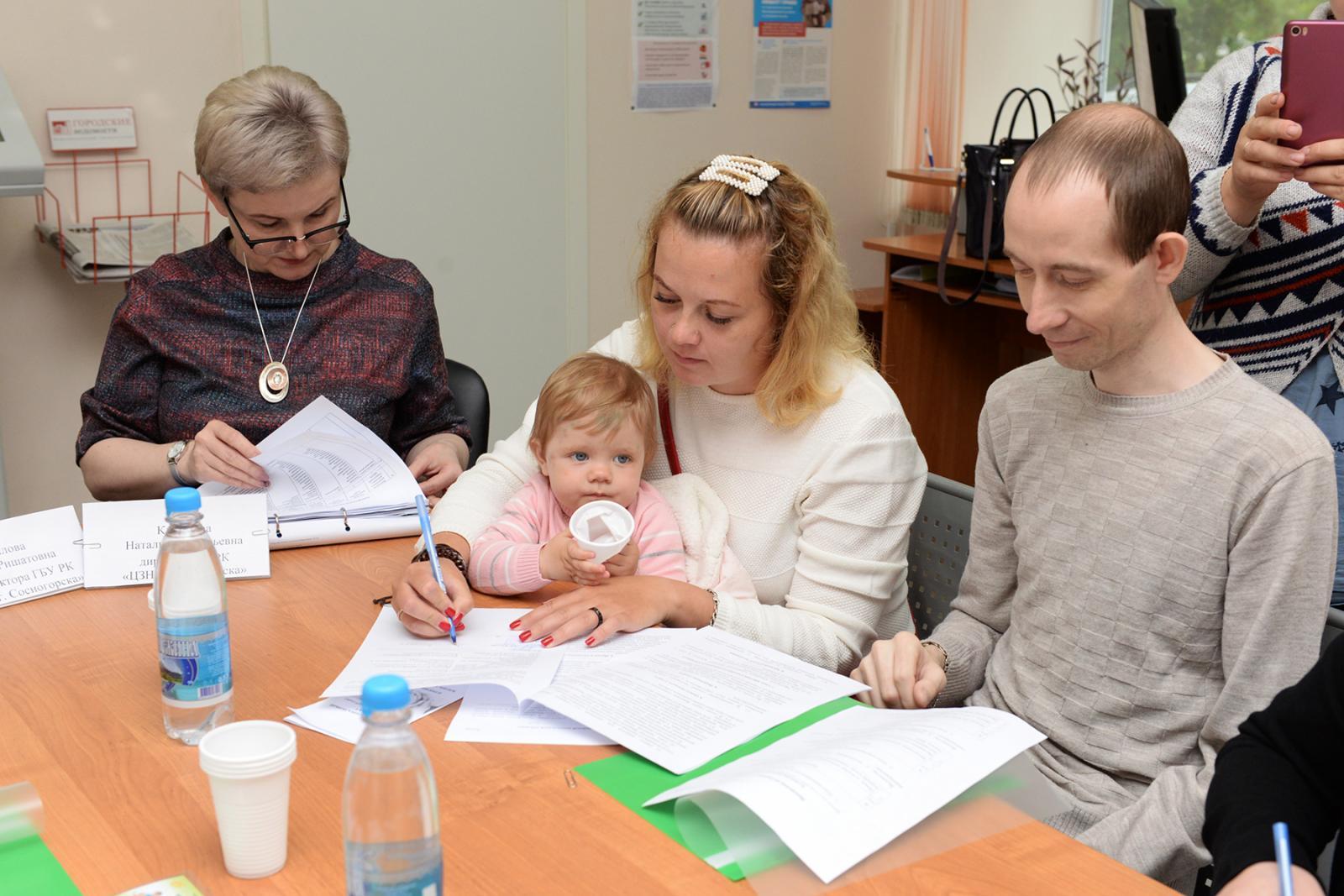 На Брянщине с 1 марта прекратили беззаявительную процедуру соцподдержки семьям с детьми