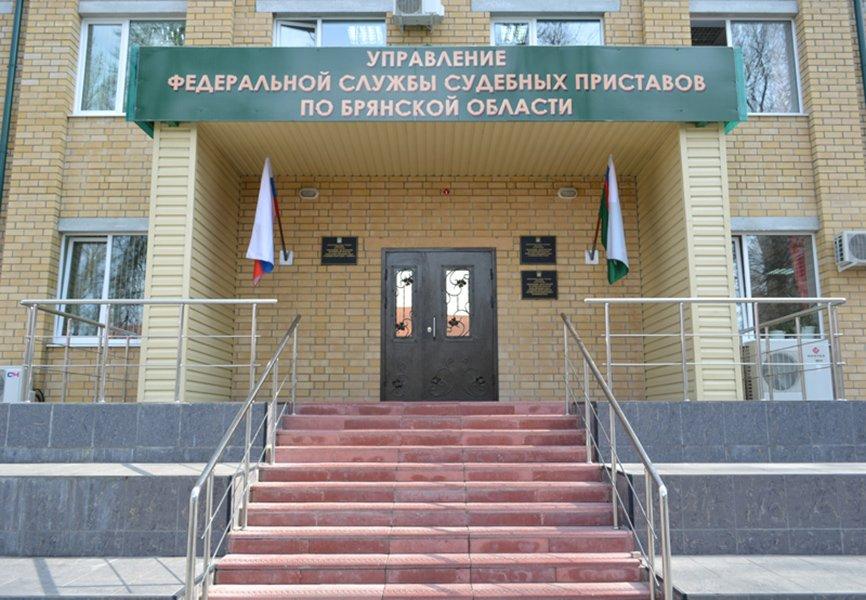 Брянские приставы за три дня взыскали с должников около 3 млн рублей