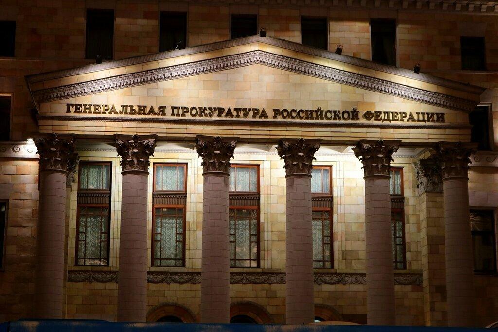 В Брянске Генпрокуратура проверила жалобы граждан