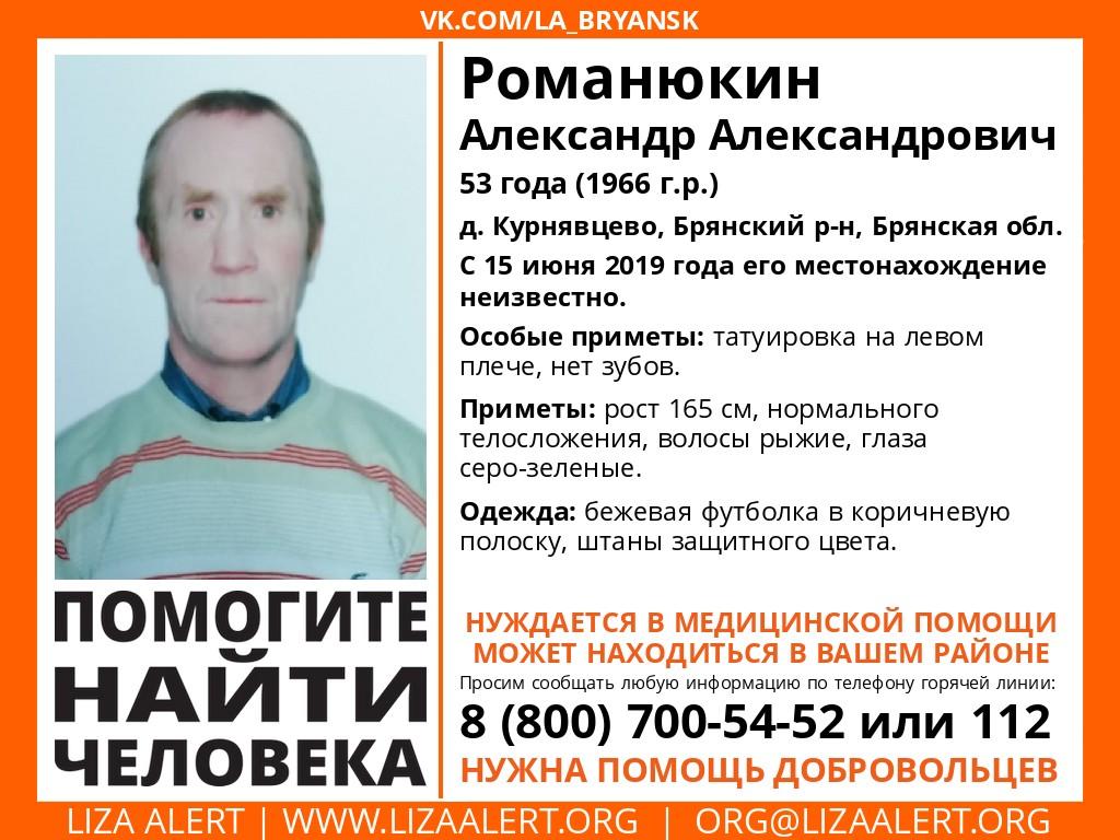 В Брянске пропал 53-летний мужчина