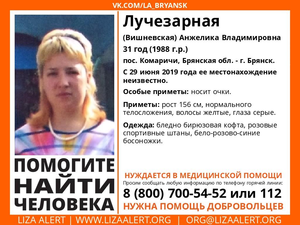 В Брянске пропала 31-летняя женщина
