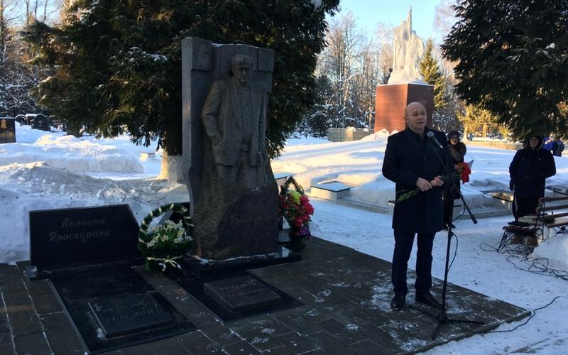 В Брянске почтили память Петра Проскурина