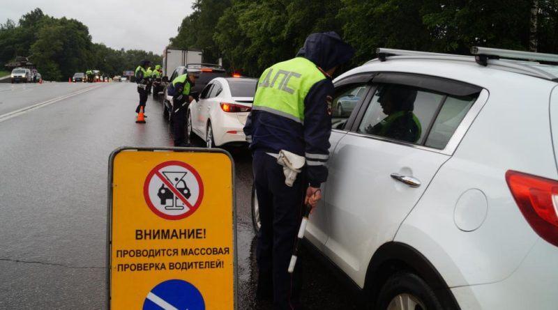 Накануне Дня России будут искать нетрезвых водителей