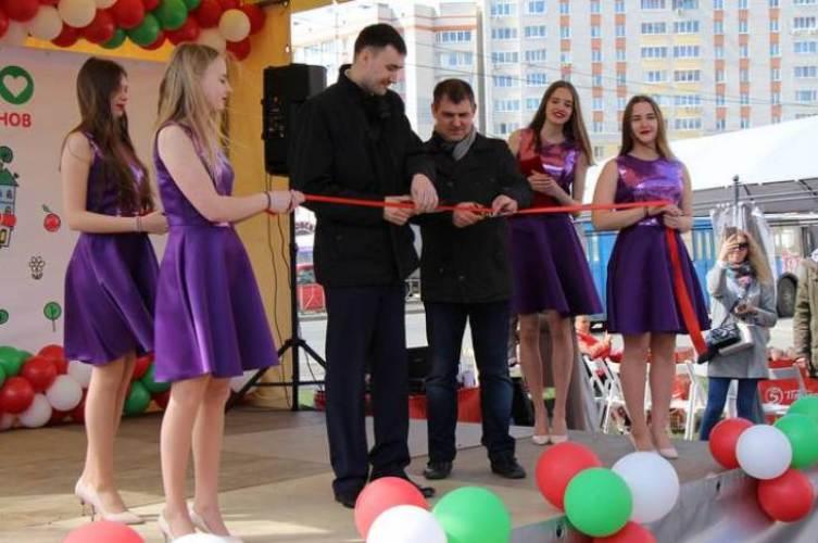 В Брянске открылась новая «Пятерочка»