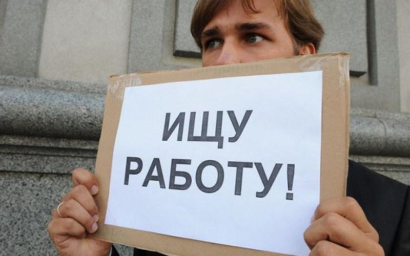 В Брянске насчитали около 5 тысяч безработных